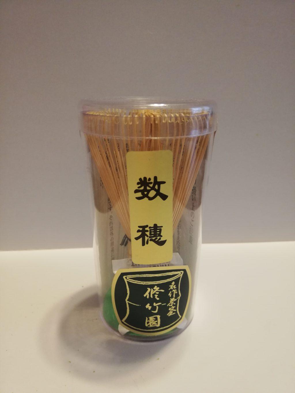 茶筅中国製数穂